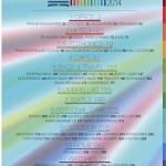 Promobusiness_IT_2014